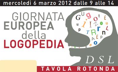 DSL-tavola-rotonda-Roma.jpg